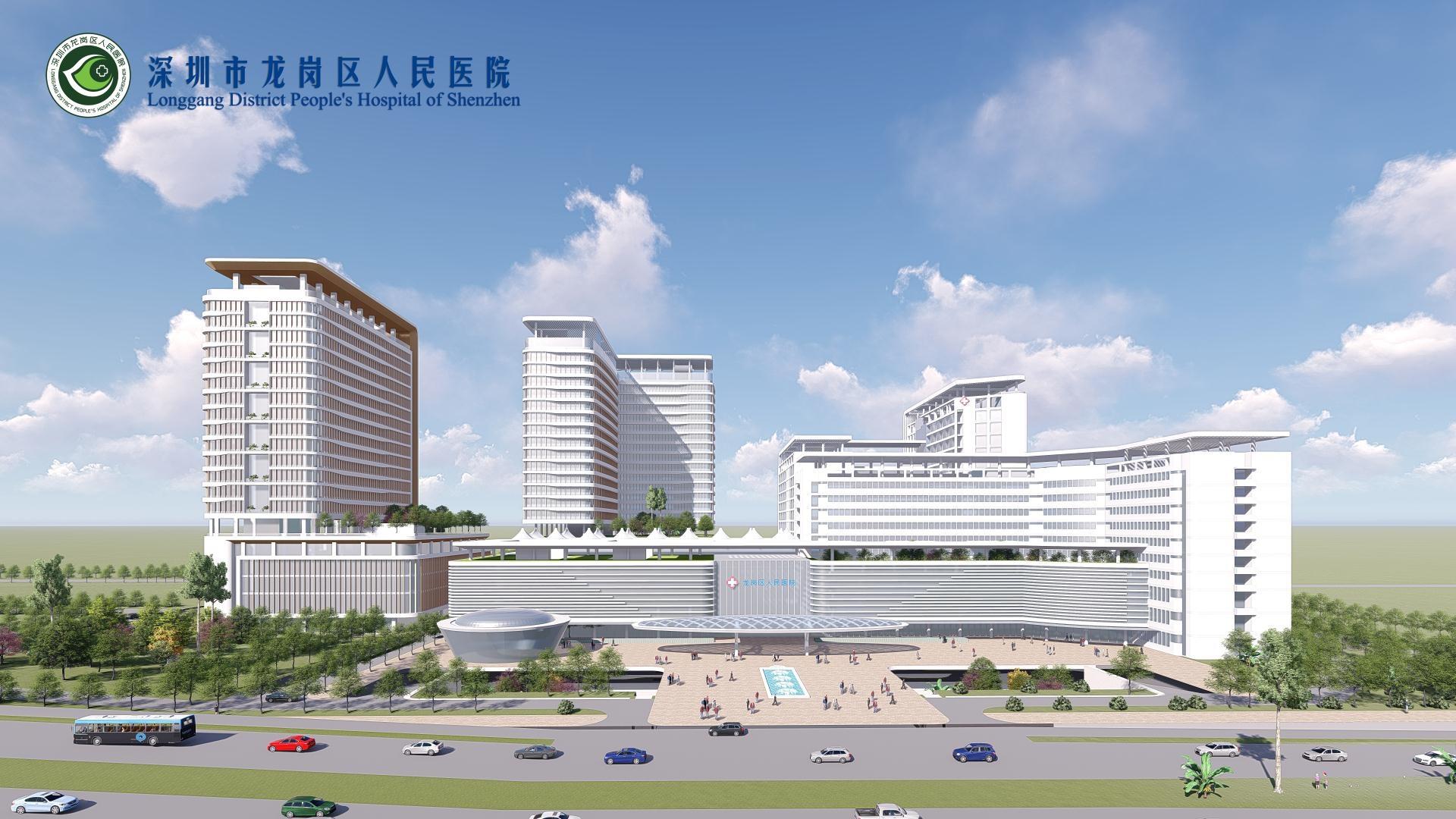 Hospital of Shenzhen buildings
