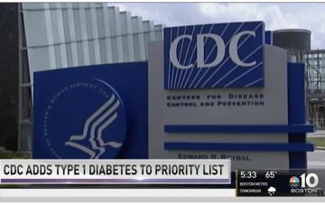 CDC adds T1 screenshot