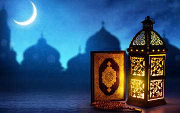 Arabic lantern, Ramadan kareem